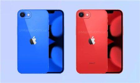 iPhone SE Plus dự kiến ra mắt vào năm 2022 nhưng….