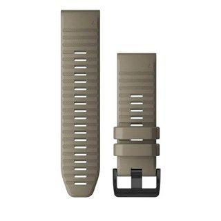 Garmin QuickFit® 26 Dark Sandstone Silicone