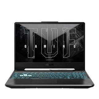 ASUS TUF Gaming A15 FA506QR-AZ003T - R7-5800H   16GB   512GB SSD   RTX 3070